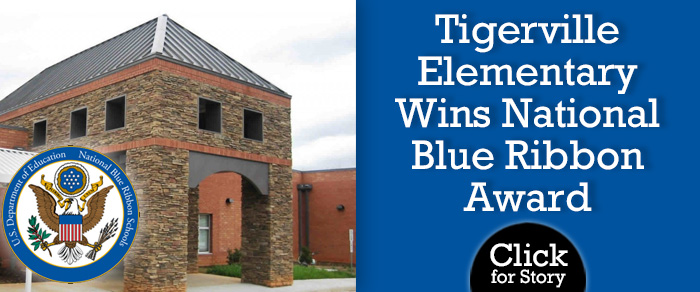 Tigerville Elementary Wins National Blue Ribbon Award